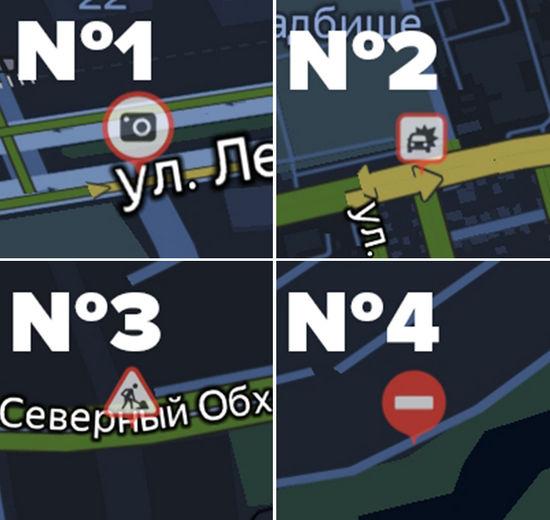 виды дорожных знаков для оповещения