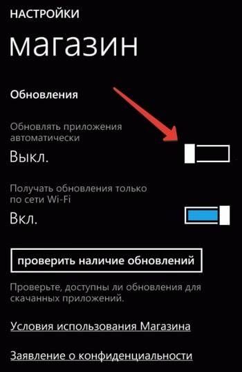 обновлять приложения автоматически