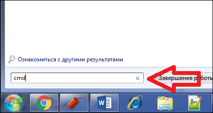 строка поиска в Windows