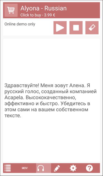 Alyona Russian