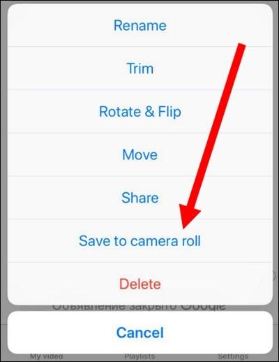 Save to cameraroll