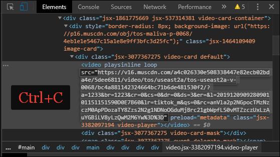 фрагмент кода со ссылкой на видео