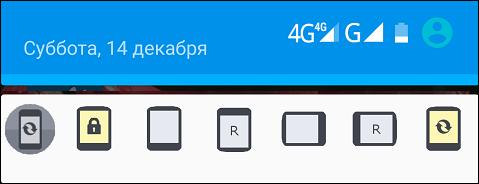 управление поворотом экрана телефона с помощью сторонних приложений
