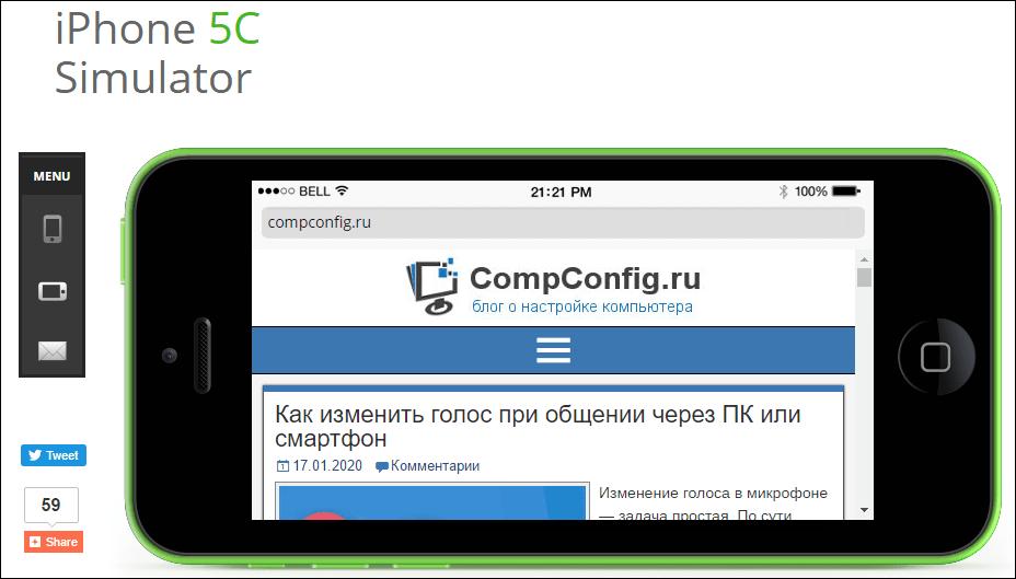 iphone 5c simulator