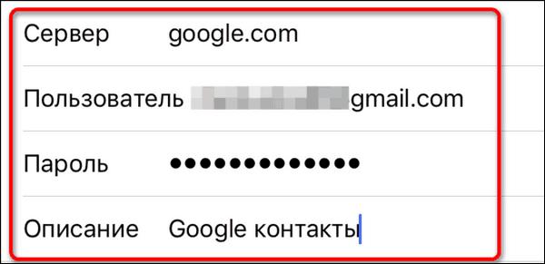 сервер пользователь пароль описание