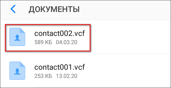 contact vcf