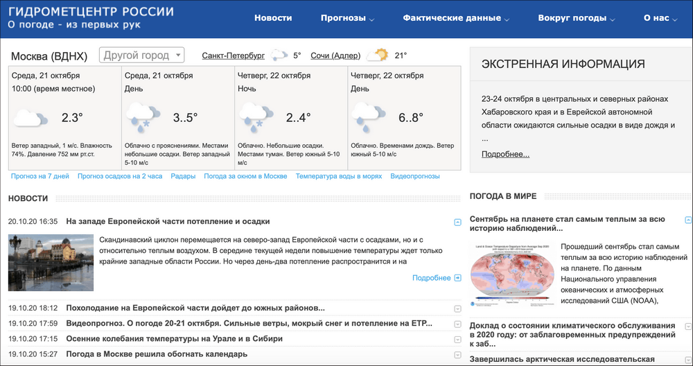 Meteoinfo