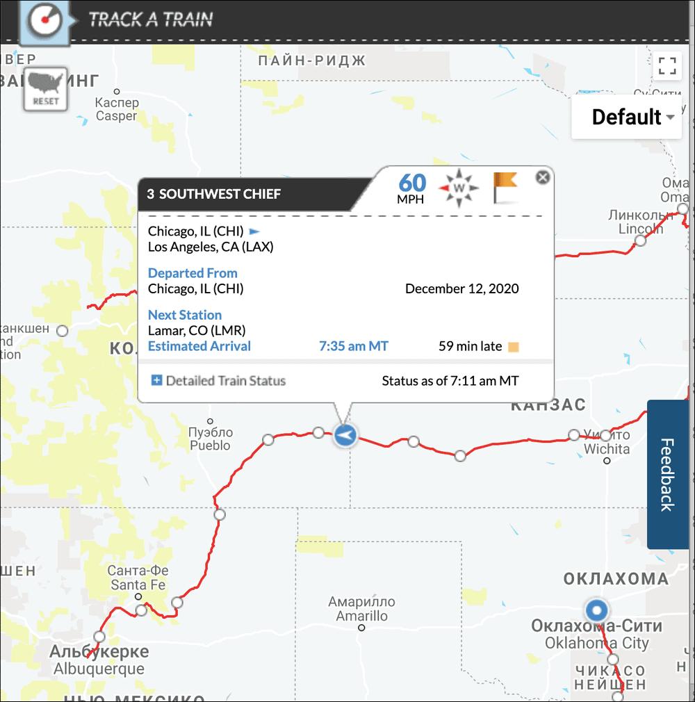 информация о маршруте поезда в Америке