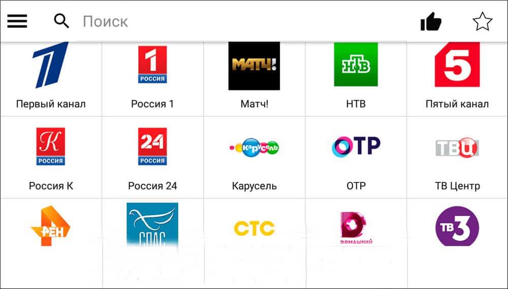 Лайт HD ТВ список каналов