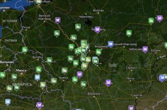 поезда на карте онлайн