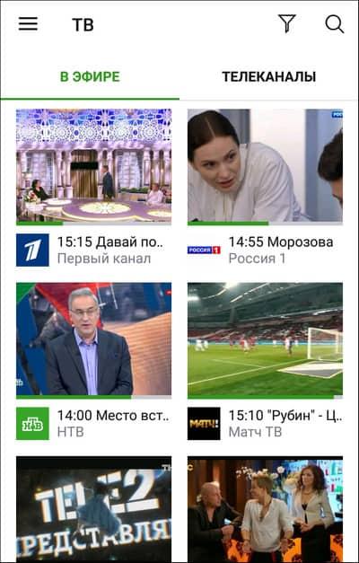 SPB TV в эфире