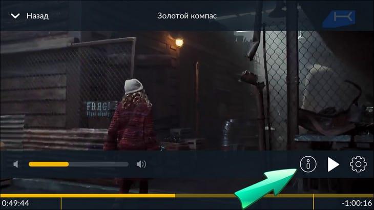 сворачивание фильма в окно