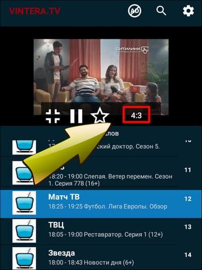 выбор размера экрана