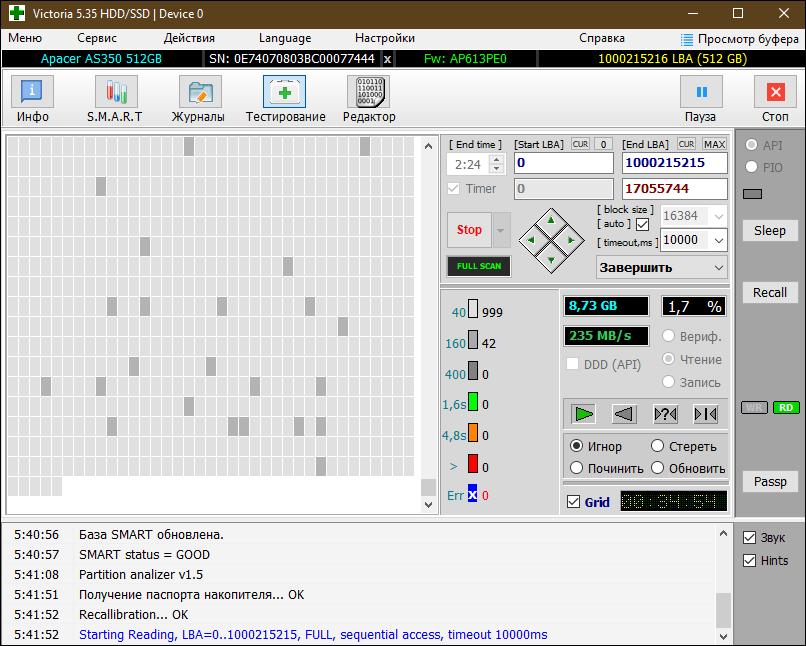 проверка жесткого диска программой victoria