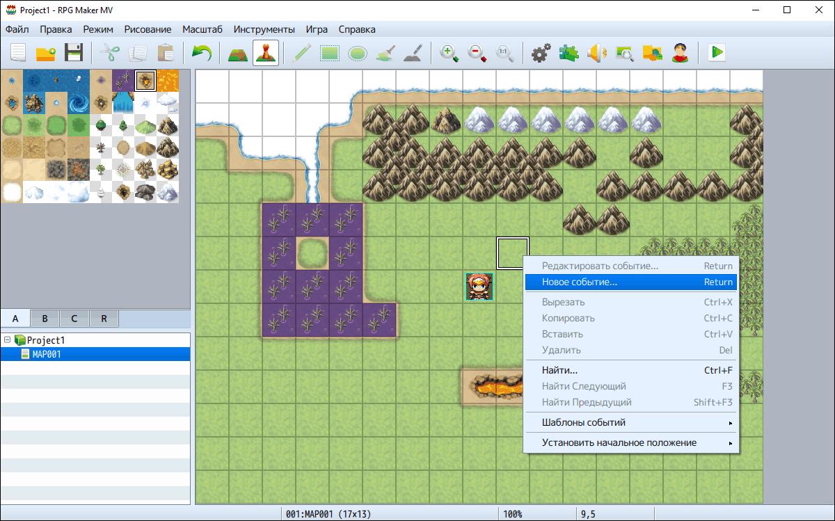 добавление события в RPGMaker