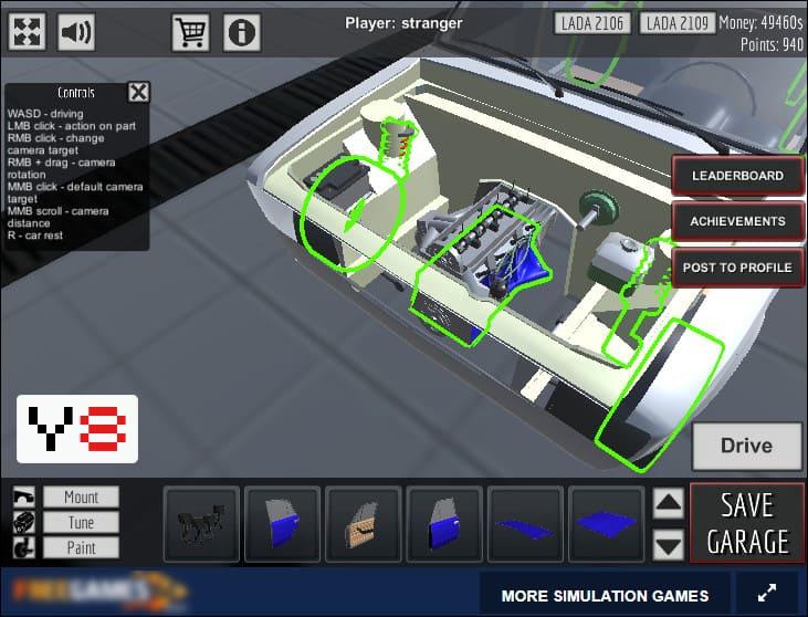 симуляция замены запчастей машины