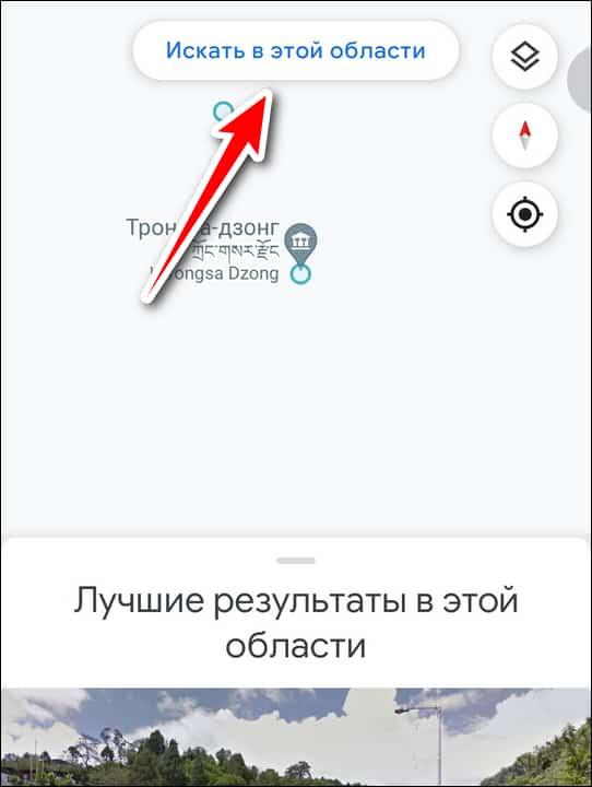 кнопка искать в этой области