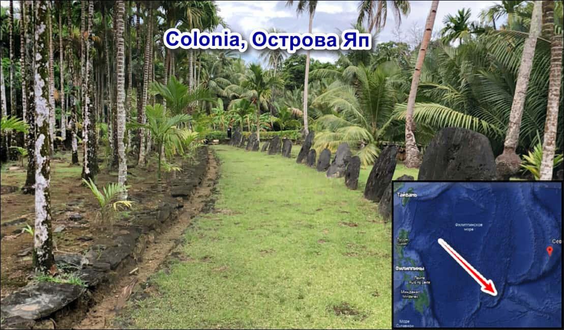 панорама на Марианских островах