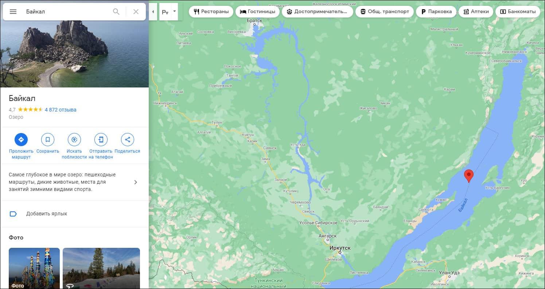 поиск места на карте Гугл