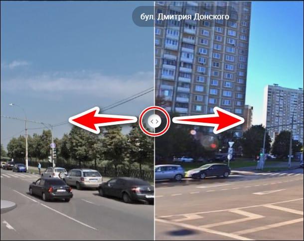 прогулка по улице Москвы онлайн