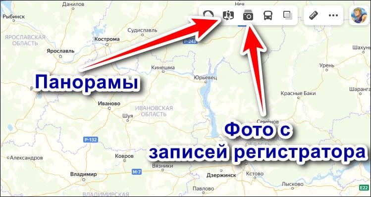запуск панорамы на Яндекс картах