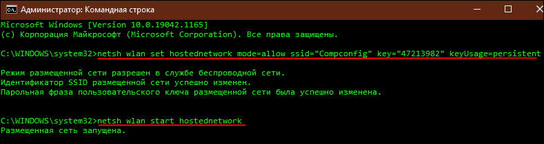 подключение к вай фай в windows 7 и 8