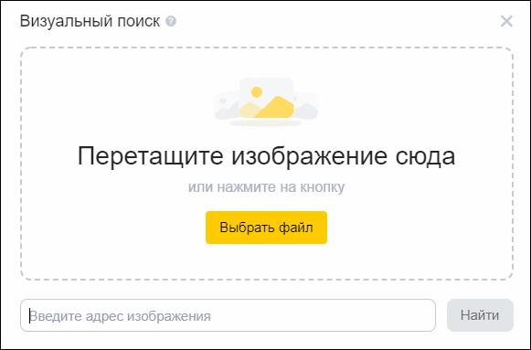 поле для добавления скриншота